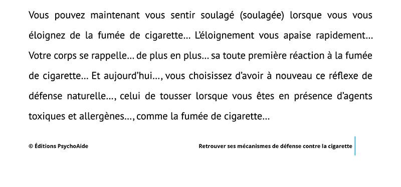 Script hypnotique - Retrouver ses mécanismes de défense contre la cigarette